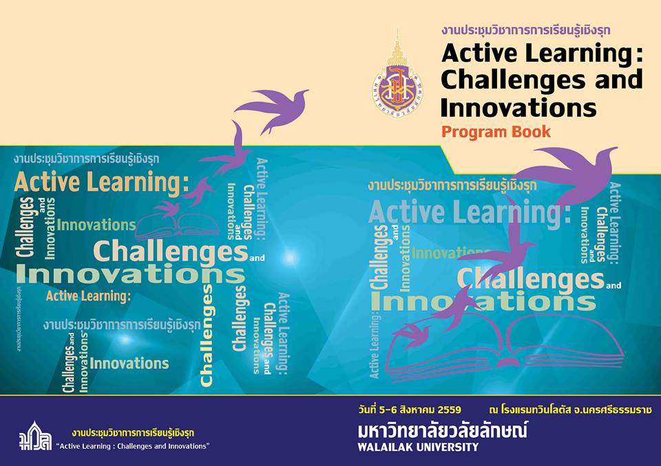 Program Book of the Active Learning: Chalenges Innovation