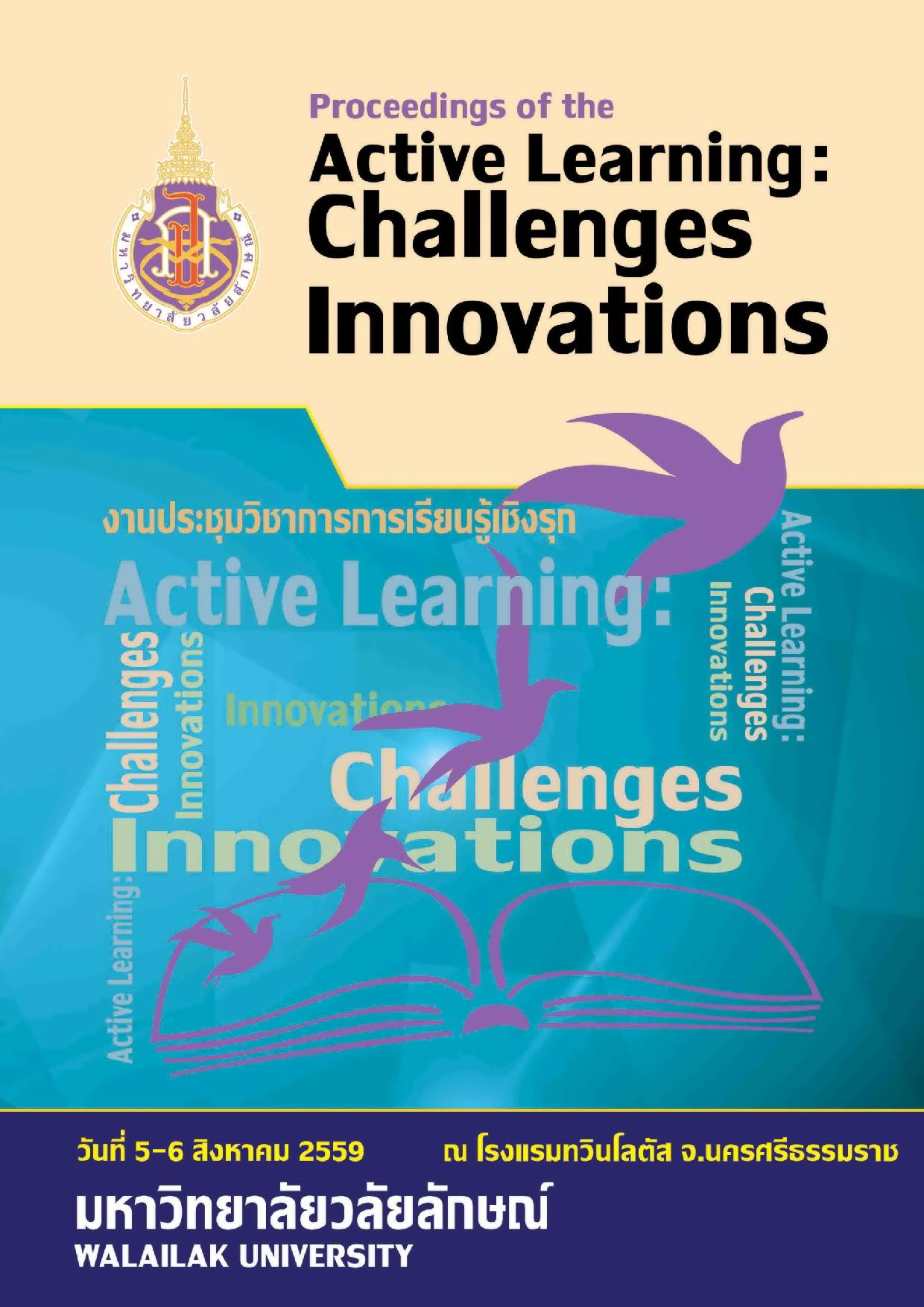 Proceedings of the Active Learning: Chalenges Innovation